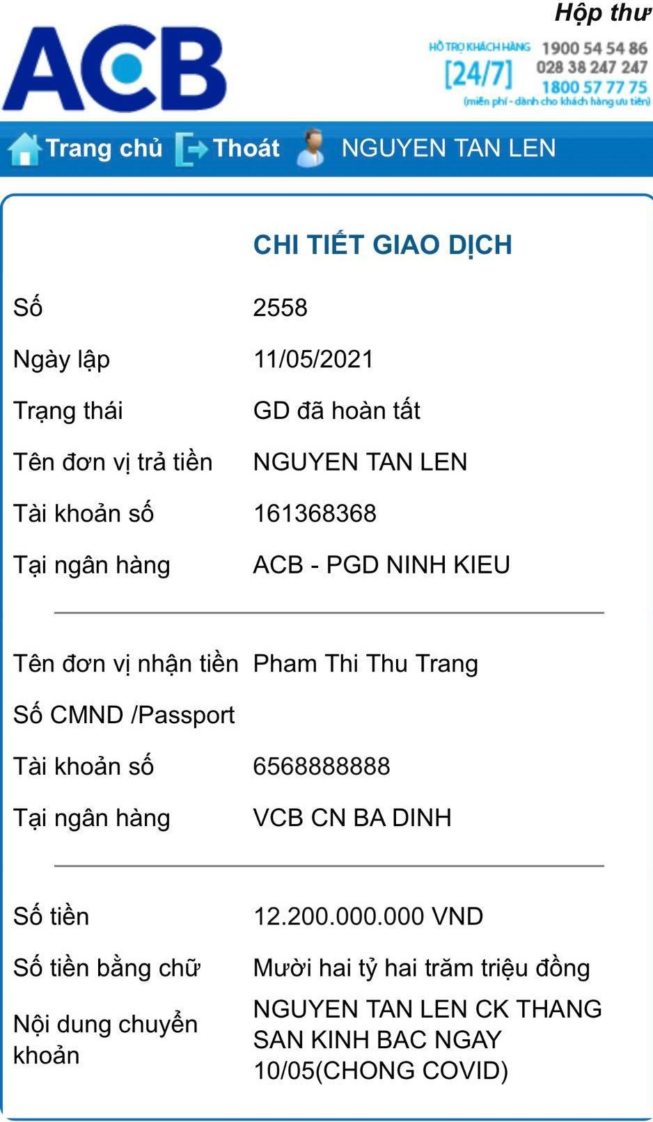 lan5-1620715739.jpg