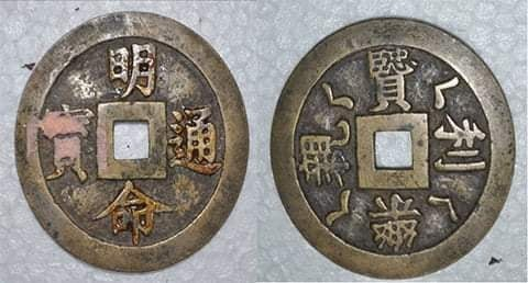 dong-tien-thuong-2-1632542291.jpg