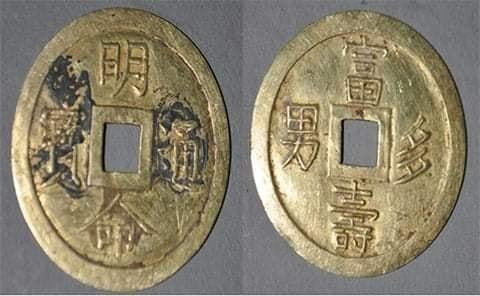 dong-tien-thuong-3-1632542329.jpg