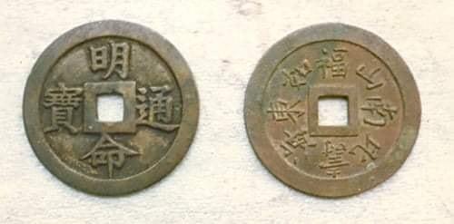 dong-tien-thuong-4-1632542444.jpg
